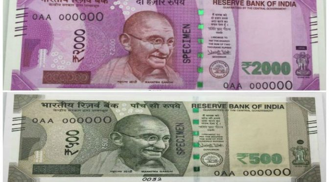 10 Interesting Facts You Should Totally Know About The Indian Currency